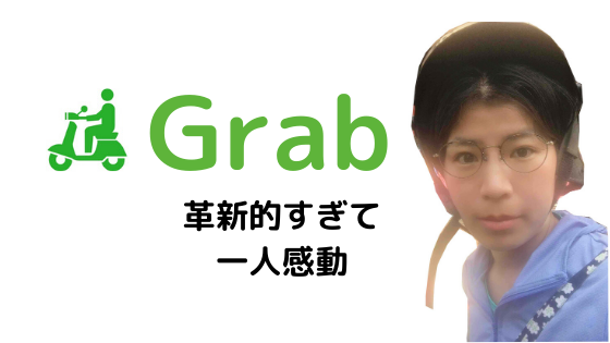 Grab-review